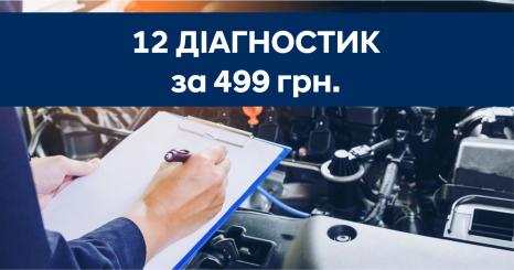 Спецпропозиції Hyundai у Харкові від Фрунзе-Авто | Автопланета - фото 8