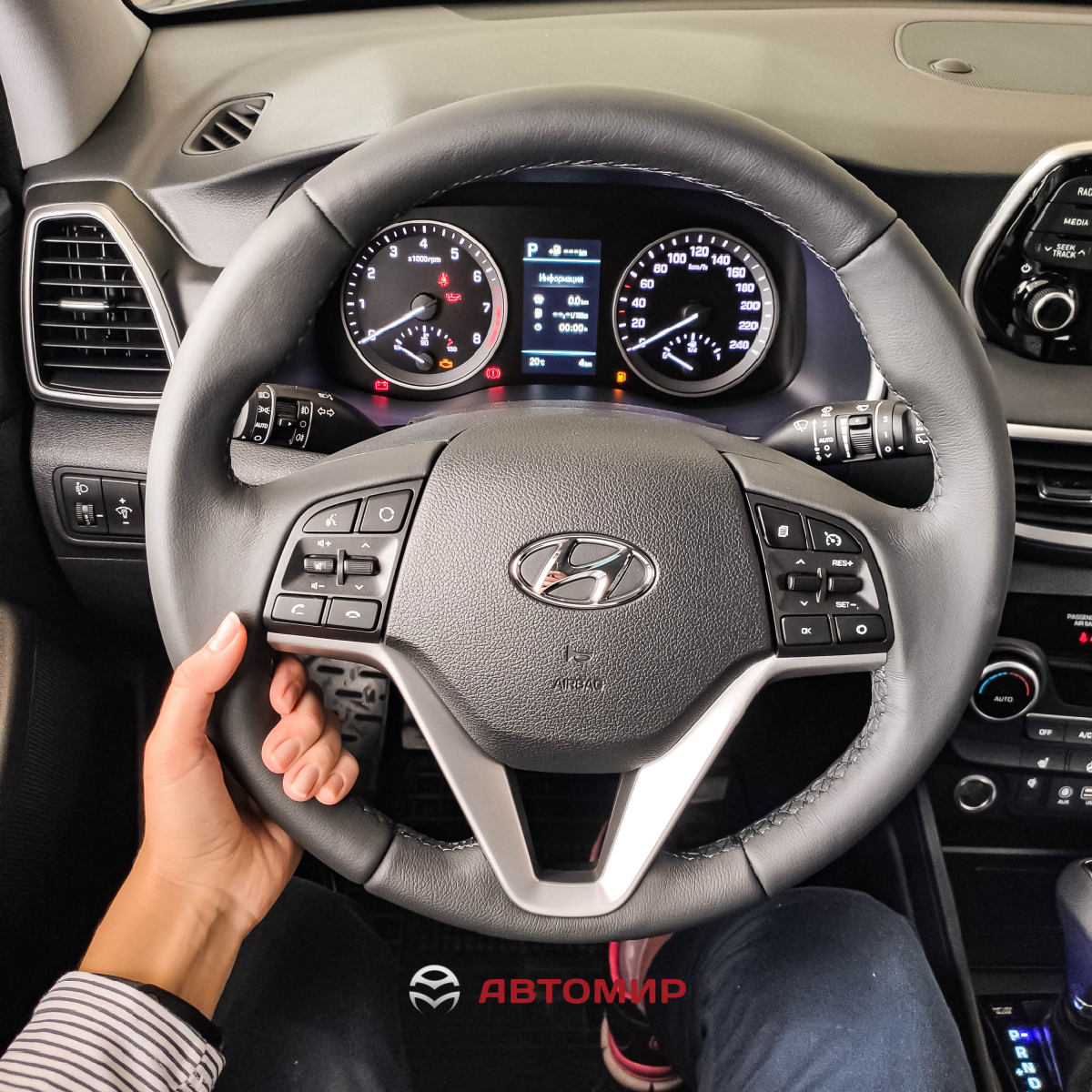 Теплі функції автомобілів Hyundai | Автопланета - фото 7