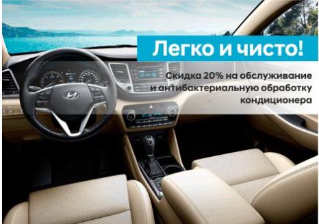Спецпропозиції Hyundai у Харкові від Фрунзе-Авто | Автопланета - фото 15