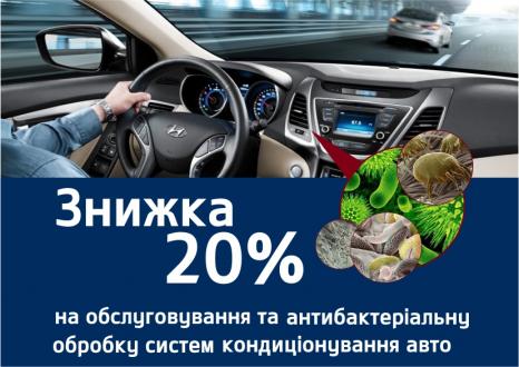Спецпропозиції Hyundai у Харкові від Фрунзе-Авто | Автопланета - фото 10
