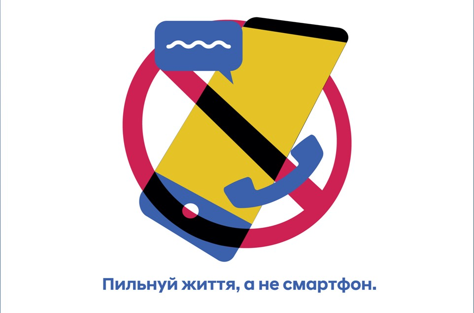 Новини   Хюндай Мотор Україна - фото 14